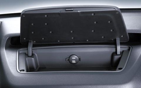Khay lưu trữ với ổ cắm điện 12V